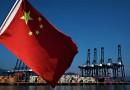 Planurile Chinei pentru a deveni principala putere economică