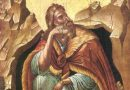 Azi e sarbatoare: Sfantul Ilie