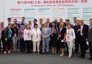 Reprezentanti ai Clusterului Mobilier Transilvan in vizita de lucru in China