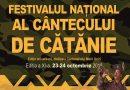 Festivalului National al Cantecului de Catanie, editia a XI-a, la Cluj